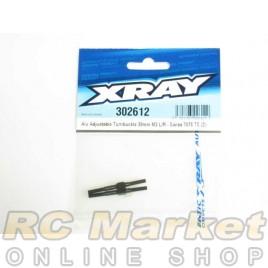 XRAY 302612 T4 Alu Adjustable Turnbuckle M3 L/R 39mm - SWISS 7075 T6 (2)