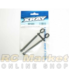 XRAY 301323 T4 Front Body Mount Set +1mm Height