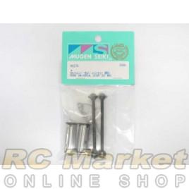 MUGEN SEIKI H0270 Front Universal Joint Set MRX