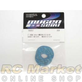MUGEN SEIKI C0257 Gasket For Diff