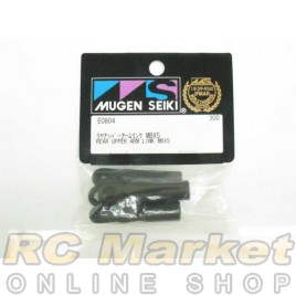 MUGEN SEIKI E0804 Rear Upper Arm Link