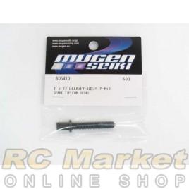 MUGEN SEIKI B0541D Spare Tip for B0541