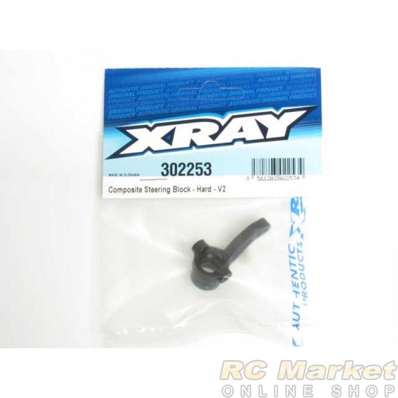 XRAY 302253 T4 Composite Steering Block - Hard V2