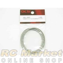 XENON BEL-0507 VSS White Belt S3M507