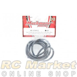 MUCH MORE MR-SFWK12 Super Flexible High Current Silicon Wire 12 AWG Black 100cm