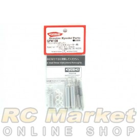 KYOSHO GPW10B Special Front Oil Shock (for Hanging On Racer)