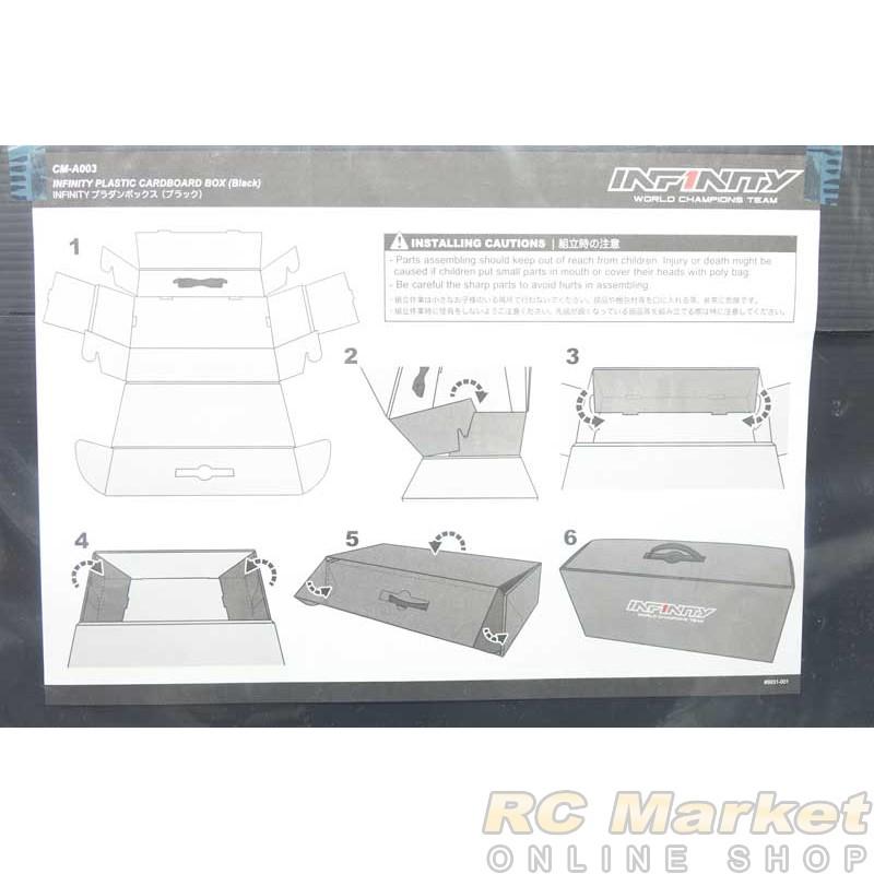 INFINITY A003 Plastic Cardboard Box
