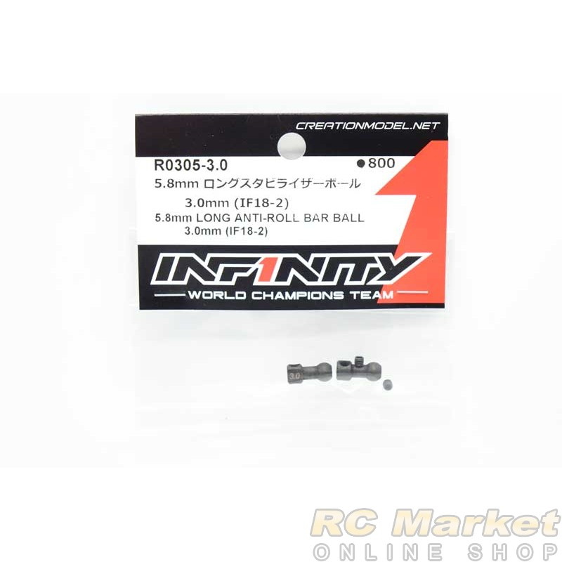 INFINITY R0305-3.0 IF18-2 5.8mm Long Anti-Roll Bar Ball 3.0mm