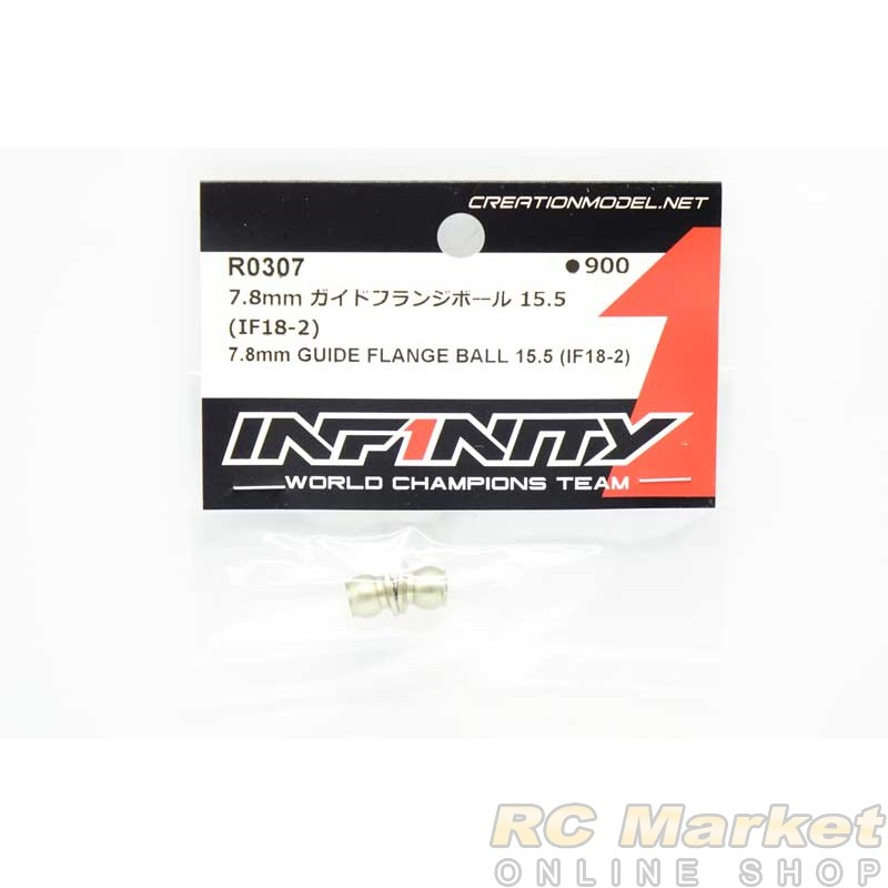 INFINITY R0307 IF18-2 7.8mm Guide Flange Ball 15.5