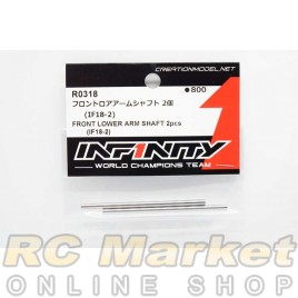 INFINITY R0318 IF18-2 Front Lower Arm Shaft 2pcs