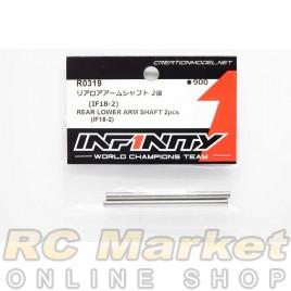 INFINITY R0319 IF18-2 Rear Lower Arm Shaft 2pcs