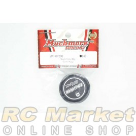 MUCH MORE MR-WP20G Weight Putty (20g)