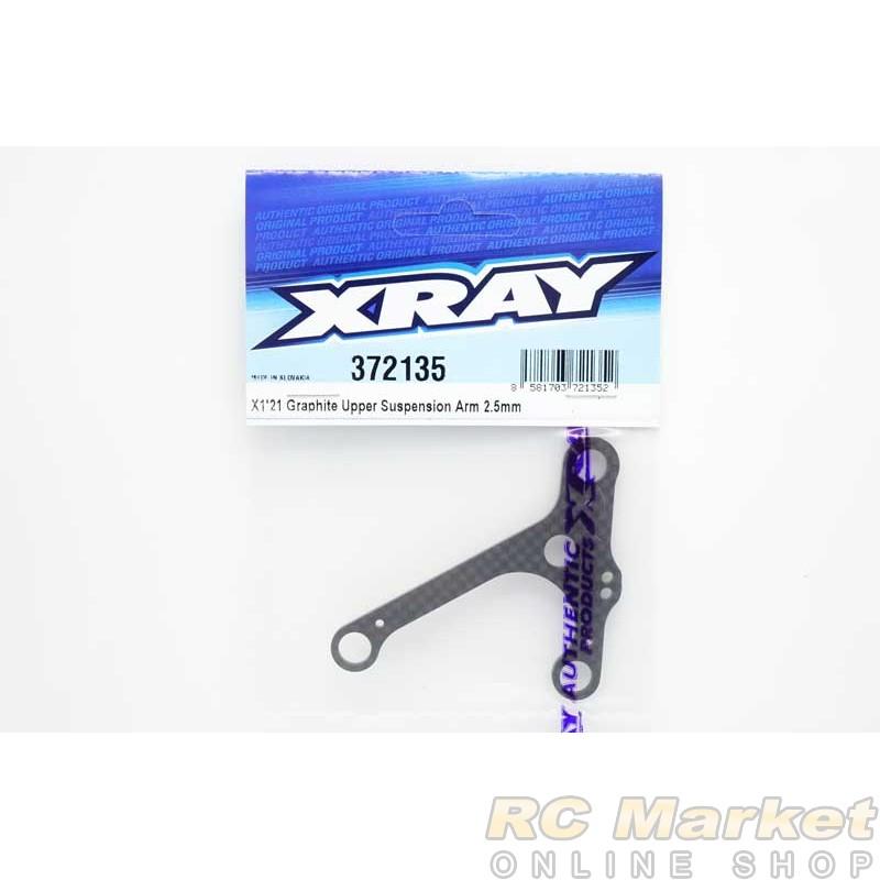 XRAY 372135 X1'21 Graphite Upper Suspension Arm 2.5mm