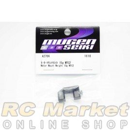 MUGEN SEIKI A2706 MTC2 Motor Mount Weight 15g