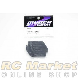 MUGEN SEIKI A2424 MTC2 Battery Weight 52g