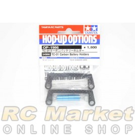 TAMIYA 54986 TC-01 Carbon Battery Holders
