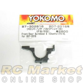 YOKOMO B7-302B16 Aluminum Front/Rear Bulkhead B (Chamfer) for BD8/BD7 2016