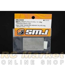 SMJ SMJ3520 Thin Type Tungsten Weight Plate 34g (55 x 33 x 1.0mm, +/-1g)