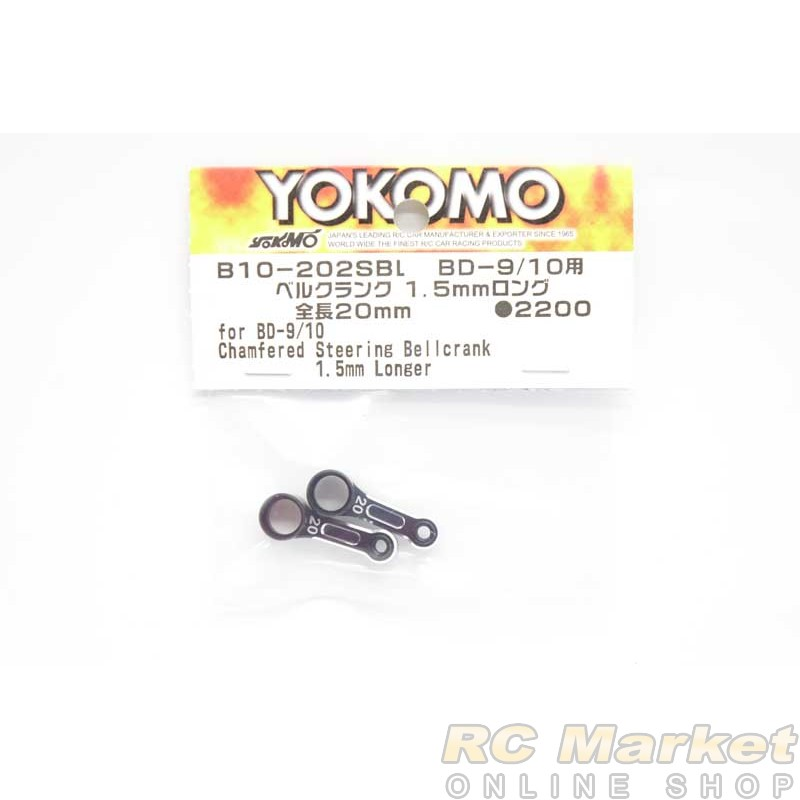 YOKOMO B10-202SBL Chamfered Steering Bellcrank 1.5mm Longer for BD-9/10