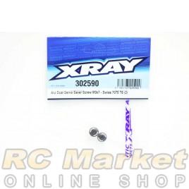 XRAY 302590 Alu Dual Servo Saver Screw M3X7 - Swiss 7075 T6 (2)