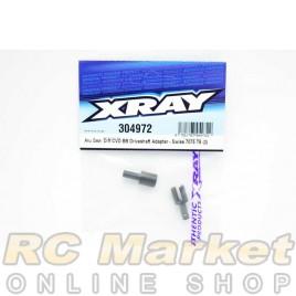 XRAY 304972 Alu Gear Diff CVD BB Driveshaft Adapter - Swiss 7075 T6 (2)