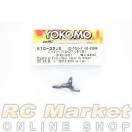 YOKOMO B10-32UB Chamfered Front/Rear Upper Bulkhead (B) FR/RL for BD919/B10 Series