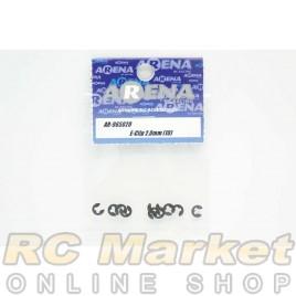 ARENA 965020 E-Clip 2.0mm (10)