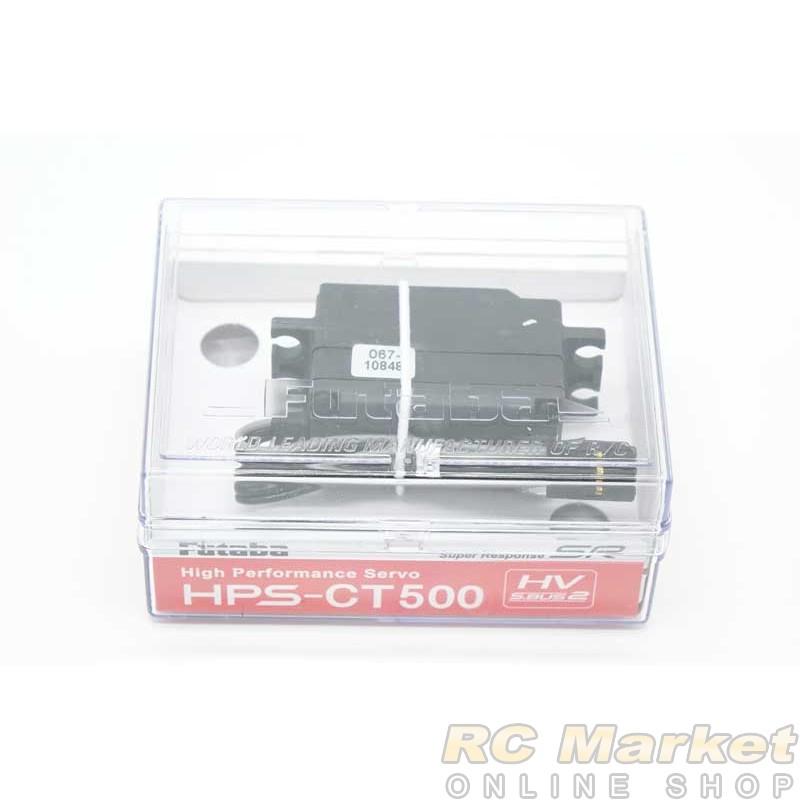 FUTABA HPS-CT500 Brushless HV S.BUS2 Low Profile Servo