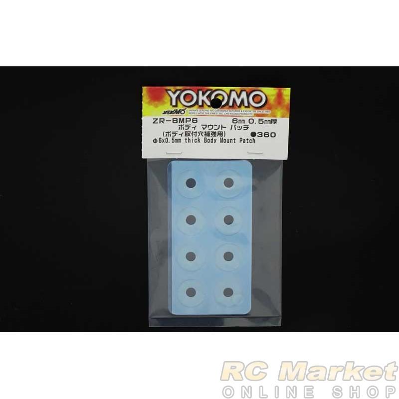 YOKOMO ZR-BMP6 Thick Body Mount Patch (6x0.5mm)