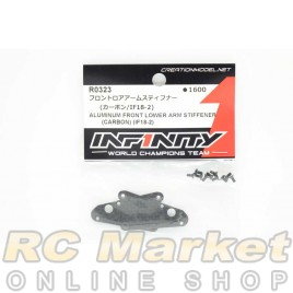 INFINITY R0323 IF18-2 Aluminum Front Lower Arm Stiffener (Carbon)