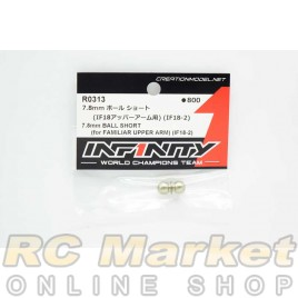 INFINITY R0313 IF18-2 7.8mm Ball Short (for Familiar Upper Arm)