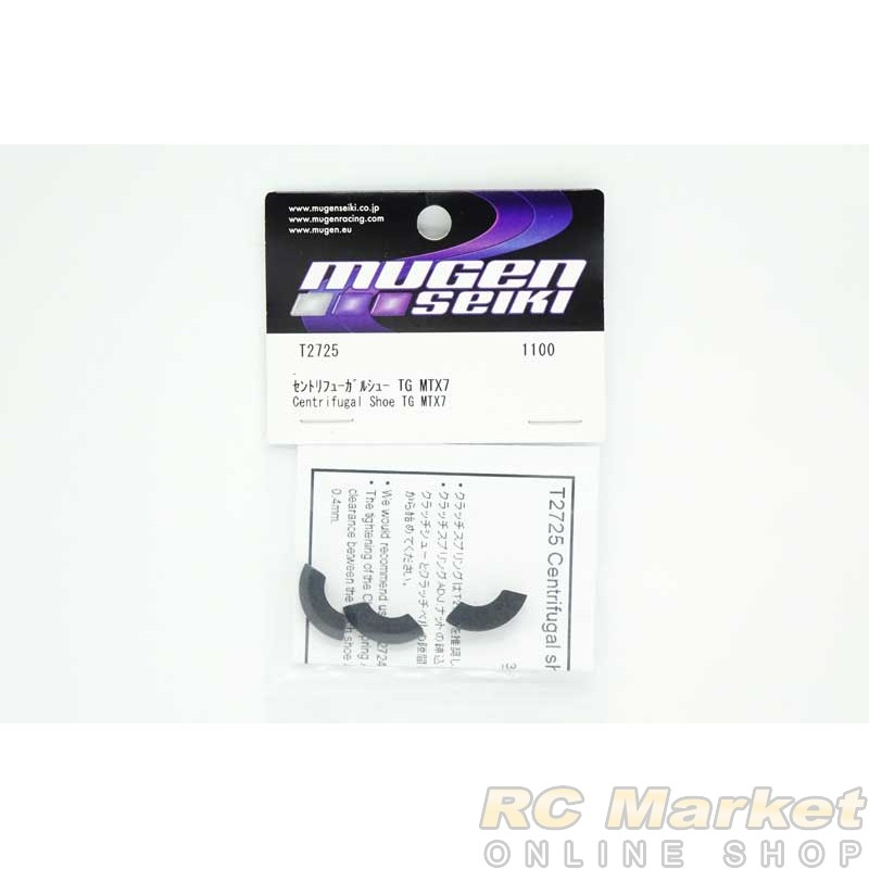 MUGEN SEIKI T2725 MTX7 Centrifugal Shoe TG