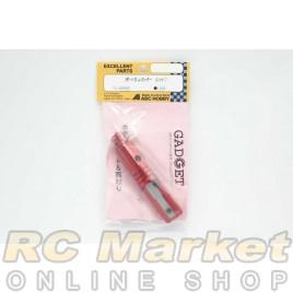 ABC HOBBY 69065 Gadget Tip Cutter (Red)