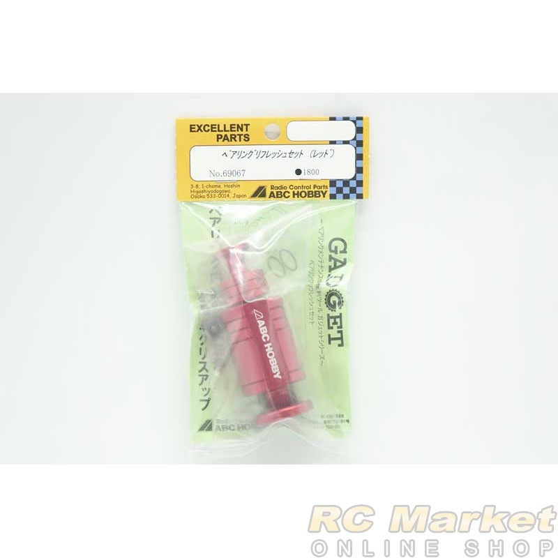 ABC HOBBY 69067 Bearing Refresh Set (Red)