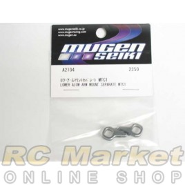 MUGEN SEIKI A2104 MTC1 Lower Alum Arm Mount Separate