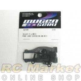MUGEN SEIKI A2108 MTC1 Front Lower Suspension Arm