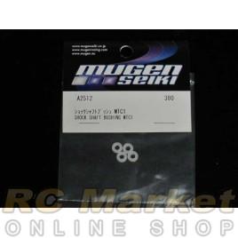 MUGEN SEIKI A2512 MTC1 Shock Shaft Bushing (4)