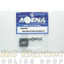 ARENA 3DWM-MTR Wing Mount For Mon-tech RACER (2)