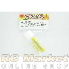 YOKOMO CS-7500A Super Blend Silicone Oil #7500 30cc