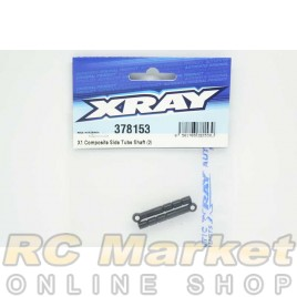 XRAY 378153 X1 Composite Side Tube Shaft 40.2mm