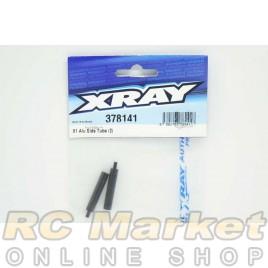 XRAY 378141 X1 Alu Side Tube (2)