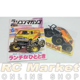 RC Magazine 2021 Vol.JUN