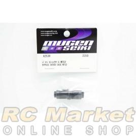 MUGEN SEIKI A2538 MTC2 Bypass Shock Case