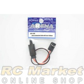 ARENA SEC-L150 Servo Extension Code with Lock 150mm