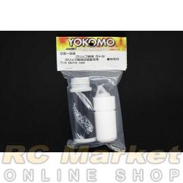 YOKOMO CS-GB Tire Source Case