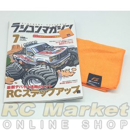 RC Magazine 2021 Vol.JULY