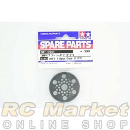 TAMIYA 51441 TRF417 Spur Gear (113T)