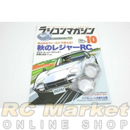 RC Magazine 2021 Vol.OCT