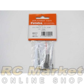 FUTABA BS0171 Aluminum Servo Horn Crank Type Wrench with Screws 18.5 mm