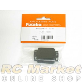 FUTABA BLS671SV Servo Case